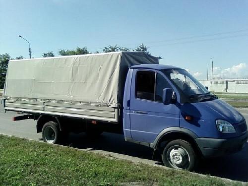 Avito ru catalog
